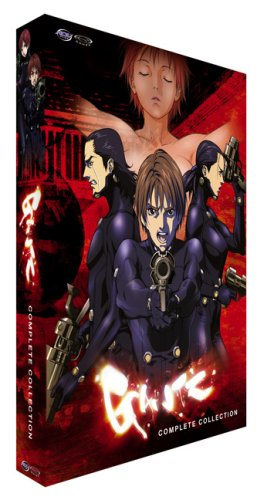 Gantz, Vol. 4: The Complete Series