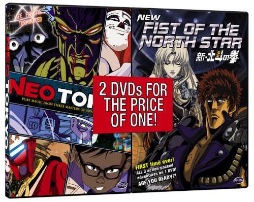 New Fist of the North Star/Neo Tokyo