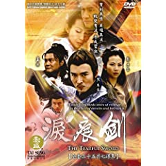 Tearful Sword: TV Series