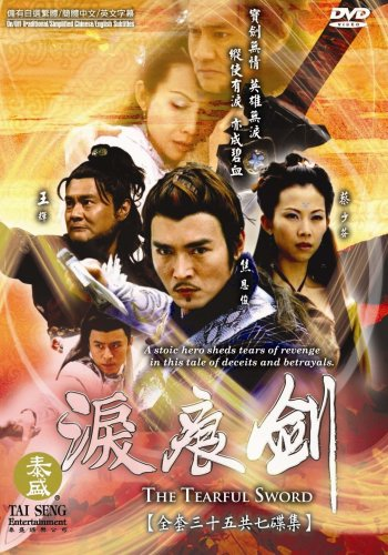 Tearful Sword: TV Series