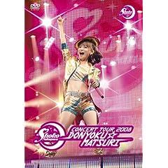 Concert Tour 2008 Donyoku Matsuri