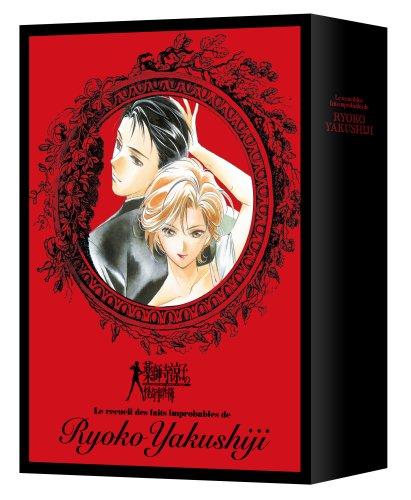 Yakushiji Ryouko No Kaiki Jikenbo 1