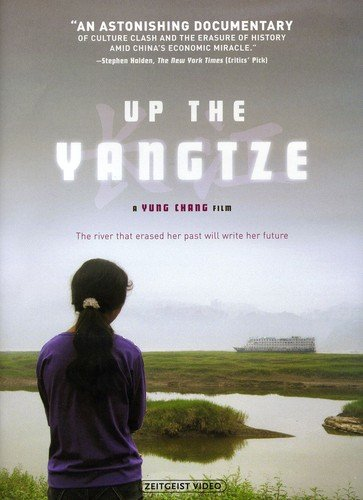 Up the Yangtze (Subtitled)