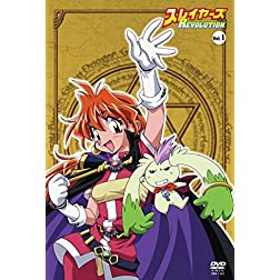 Vol. 1-Slayers Revolution