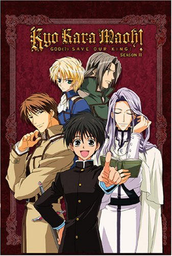 Kyo Kara Maoh: Season 2, Vol. 1
