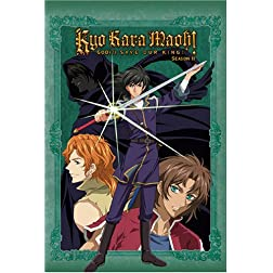 Kyo Kara Maoh: Season 2, Vol. 4