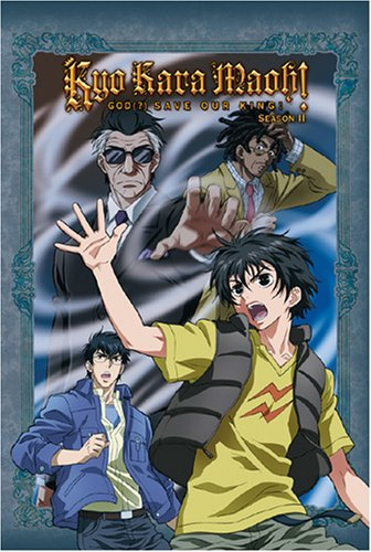 Kyo Kara Maoh: Season 2, Vol. 5