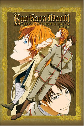Kyo Kara Maoh: Season 2, Vol. 6