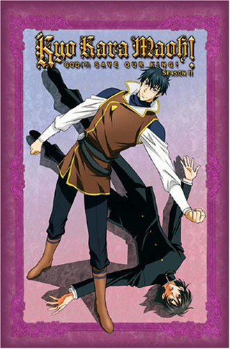 Kyo Kara Maoh: Season 2, Vol. 7