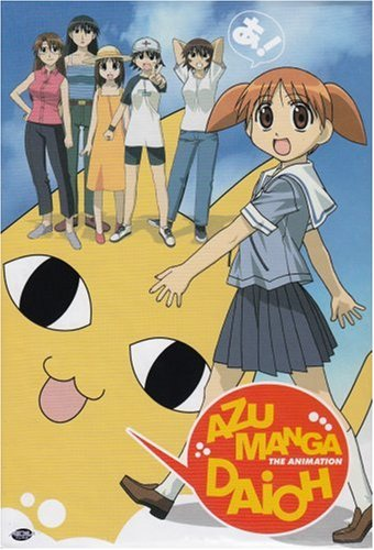 Azumanga Daioh, Vol. 2: Complete Collection