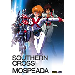 Southern Cross/Genesis Climber Mospeada Double Pack