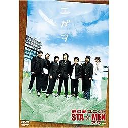 Nazo No Shin Unit Sta Men Hour Egawo