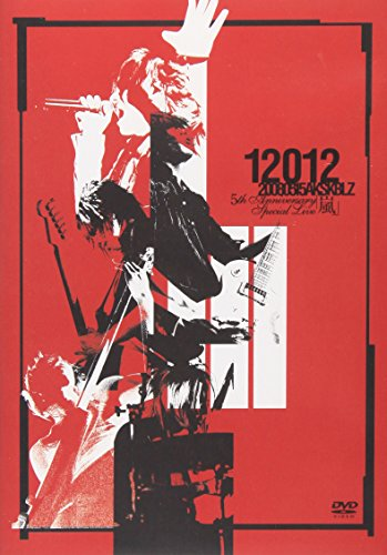 5th Anniversary Special Live (Arashi)