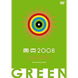 Tokyo Onlypic Green