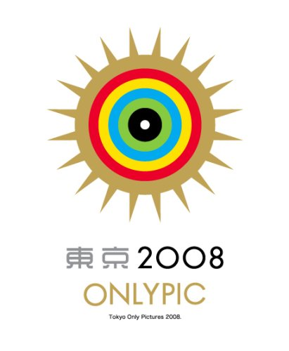 Tokyo Onlypic Kin Medal Box