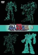 Cho Dendo Robo Tetsujin 28go Fx 4
