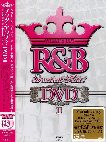 Vol. 2-What's Up? R&B Greatest Hits!