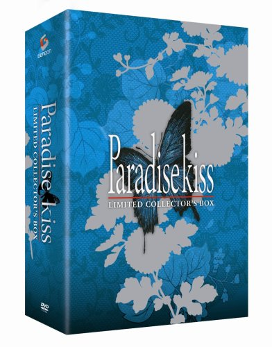 Paradise Kiss Box Set