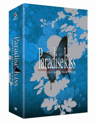 Paradise Kiss Box Set