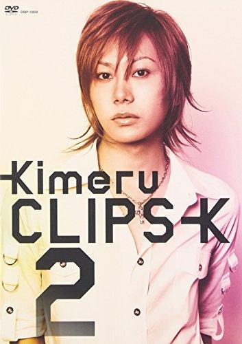 Clips-K Vol.2
