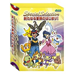 Pocket Monster Diamon Pearl Special