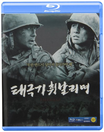 TAE GUK GI-BROTHER HOOD OF WAR (Blu-Ray) [Blu-ray]