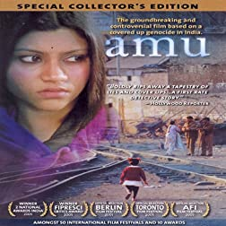 Amu - DVD