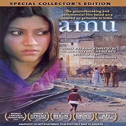 Amu - DVD