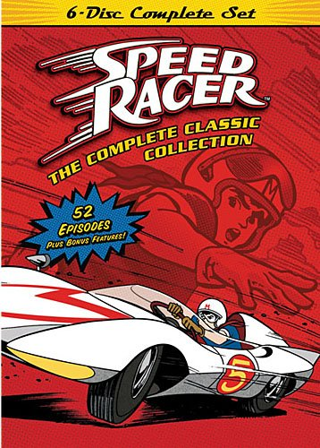 Speed Racer: The Complete Classic Series Collection (Limited Edition)