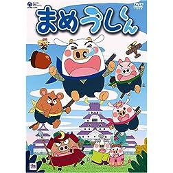 Mameushi Kun 7