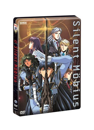 Silent Mobius: The Motion Picture Ltd Edition