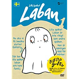 Obake No Laban 1