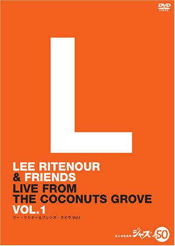 Vol. 1-Live from the Cocoanut Grove