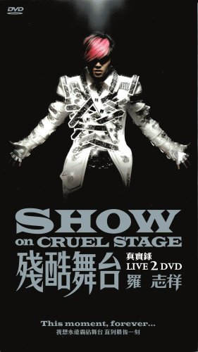 Live-Show on Cruel Stage