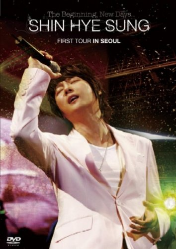 2007 Live Concert First Tour in Seou