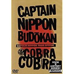 Captain Nippon Budokan