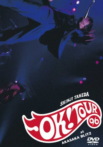 Shinji Takeda Ok! Tour`96