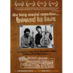 The Holy Modal Rounders: Bound to Lose