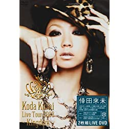 Koda Kumi Live Tour 2008-Kingdom