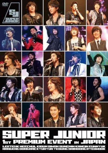 Super Junior 1st Premium Event in Japan