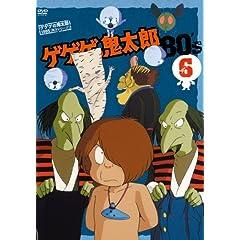Gegege No Kitaro 1985 the 3rd 6