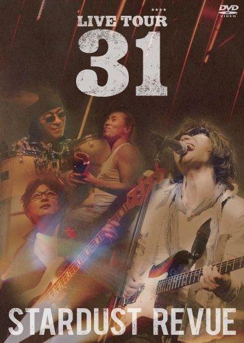 Stardust Revue Live Tour '31