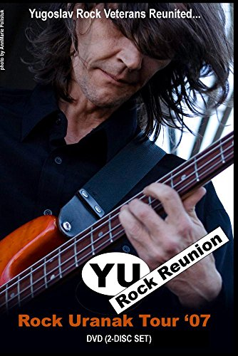 YU Rock Reunion  - Disc Set