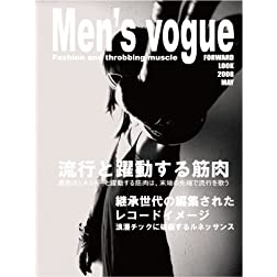 Men's Vogue-Fashion & Throbbing Mu
