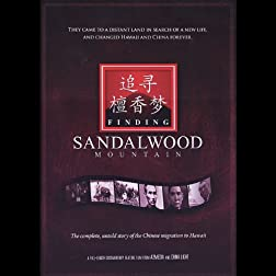 Finding Sandalwood Mountain