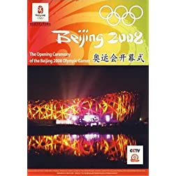 Opening Ceremony of the Beijing 2008 Olympic Games