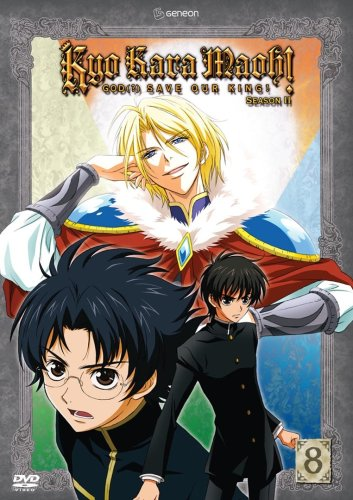 Kyo Kara Maoh: Season 2, Vol. 8
