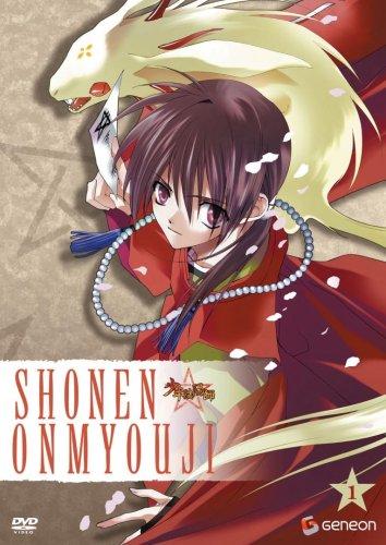 Shonen Onmyouji, Vol. 1