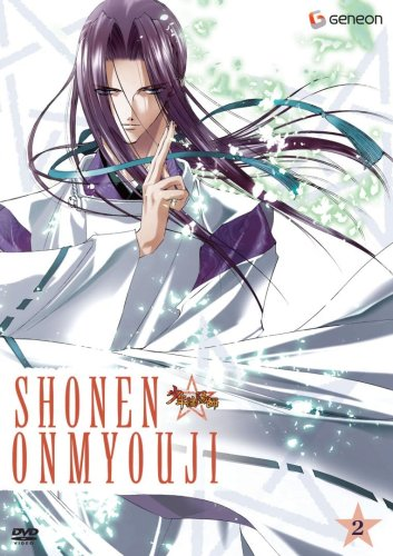 Shonen Onmyouji, Vol. 2