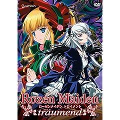 Rozen Maiden Traumend: Volume 2 (ep.5-8)